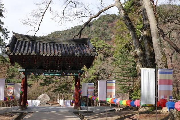 Corée-341