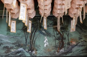 Temple Haeinsa - Mur peint