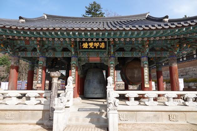 Corée-348