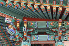 Temple Haeinsa - Pavillon annexe