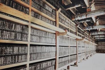 Temple Haeinsa - Bâtiment qui abrite le Tripitaka Koreana - Reproduction