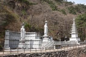 Rando depuis le Temple Haeinsa - Ermitage