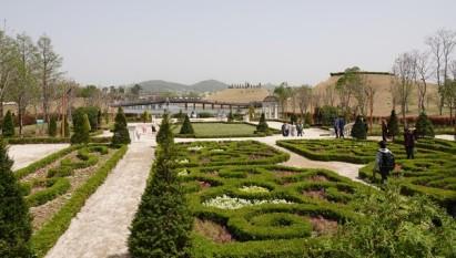 Suncheon Bay National Garden - Espace français