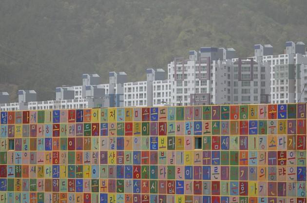 Corée-469