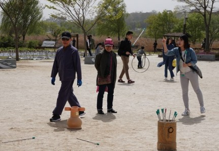 Suncheon Bay National Garden - Zone humide - Jeux traditionnels !