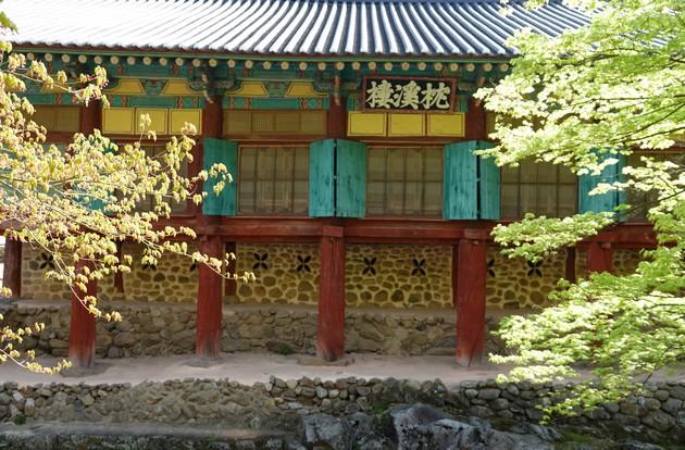 Corée-508