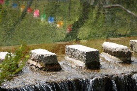 Temple Songgwangsa - Pont en pierres