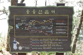 Boseong - Plantation de thé Daehan Dawon - Carte des sentiers des environs (entièrement en coréen !)