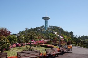 Wando - Jardin sur la colline