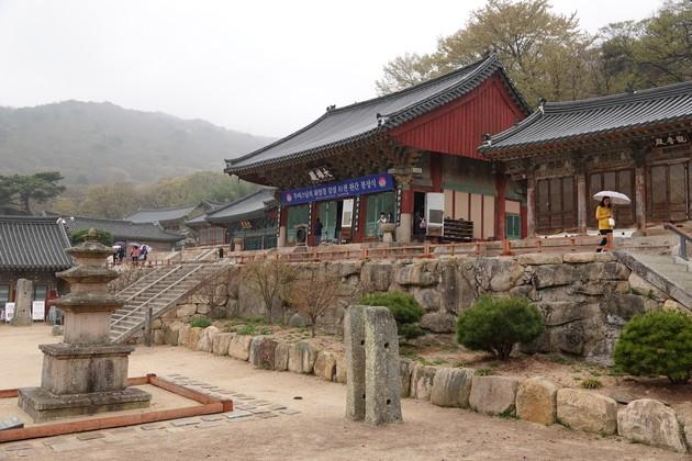 Corée-64
