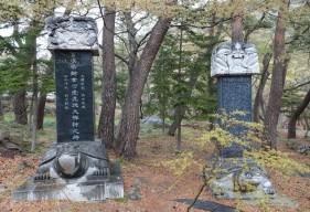 Busan - Temple Beomeosa - Stèles