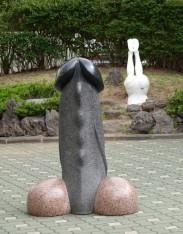 Jeju Love Land - Premier phallus, vers l'entrée