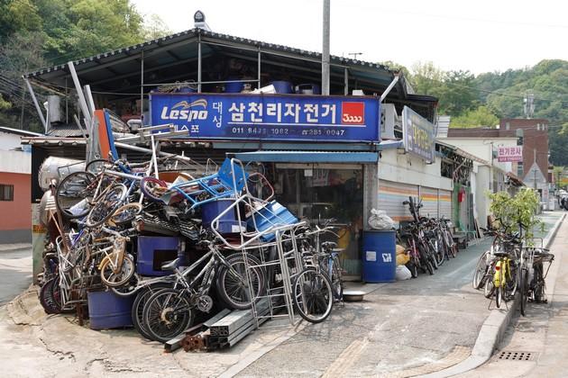 Corée-974