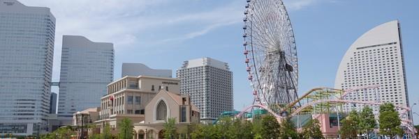 Sur les quais de Minato Murai 21, le port du futur deYokohama