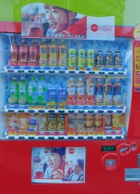 Japon - Distributeur de boissons