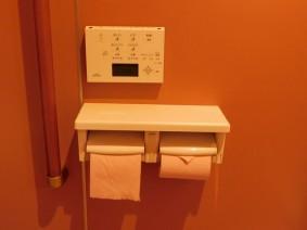 Japon - Toilettes publiques