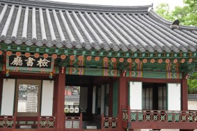 Séoul - Palais Changdokkung - Petits pavillons situés à la sortie du Jardin secret