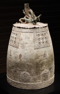 Séoul - Musée national de Corée - Cloche