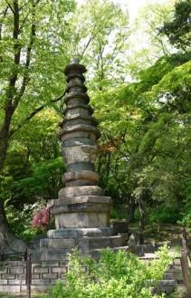Séoul - Palais Changgyeonggung - Pagode de pierre du XVe siècle
