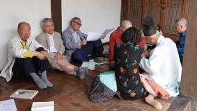 Séoul - Namsangol Hanok village - Atelier de calligraphie chinoise