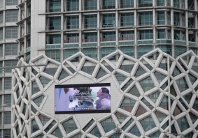 Séoul - Dongdaemun Design Plaza