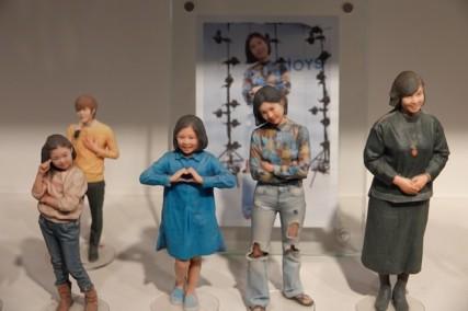 Séoul - Dongdaemun Design Plaza - Modelisation de photo en 3D