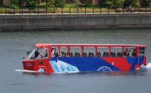 Yokohama - Minato Murai 21 - Skye Duck, un bus amphibie...