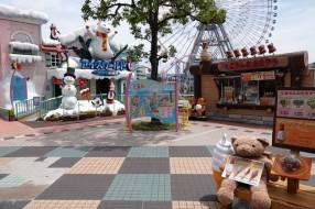 Yokohama - Minato Murai 21 - Petite fête foraine