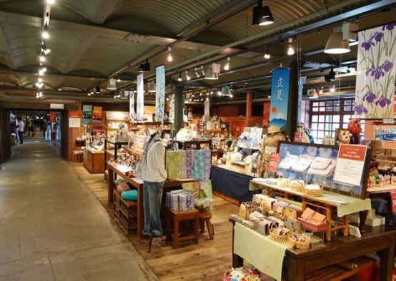 Yokohama - Minato Murai 21 - Jolie galerie commerciale