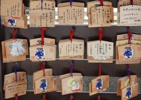 Yokohama - Petit temple de quartier, au-dessus de Sakuragicho - Plaquettes votives