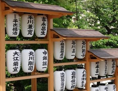 Yokohama - Petit temple de quartier, au-dessus de Sakuragicho