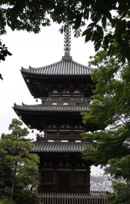 Yokohama - Sankeien Garden - Jardin extérieur - Pagode