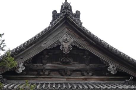 Yokohama - Complexe bouddhique Sojiji