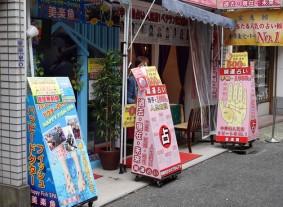 Yokohama - Chinatown