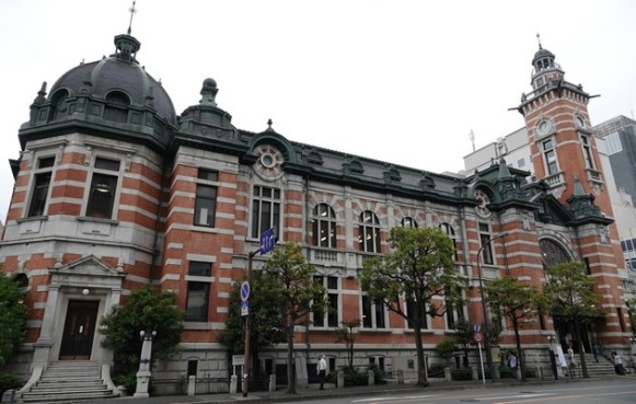 Yokohama - Hôtel de ville