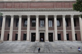 Cambridge - Université de Harvard - Bibliohèque