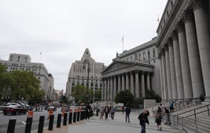 New York - City Hall