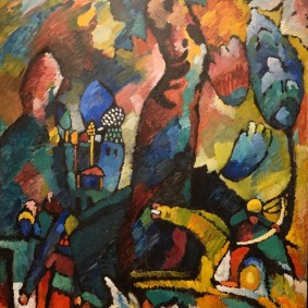 MoMA - Vasily Kandinski