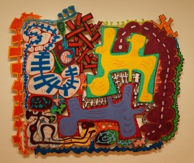 MoMA - Elizabeth Murray