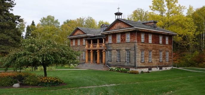 Village historique de Val Jalbert - Couvent école