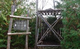Site Traditionnel Wendat-Huron - Rite funéraire