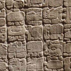 Mexico - Museo Nacional de Antropologia - Ecriture olmèque