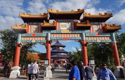 Parc Disney - Epcot - Chine