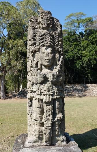 Site archéologique des Ruines de Copan - Stèle