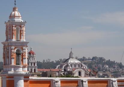 Puebla - Musée Amparo - Terrasse