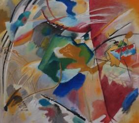 Art Institute of Chicago - Vasily Kandinsky