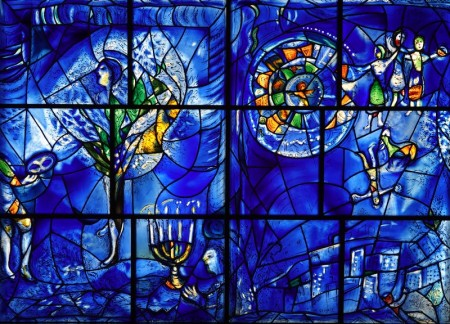 Art Institute of Chicago - Marc Chagall