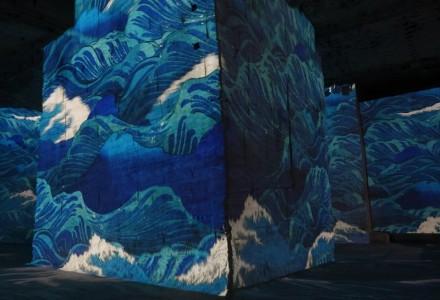 Baux de Provence - Carrière de Lumières - Spectacle Japon