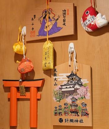 Notre camping-car - Souvenirs du Japon