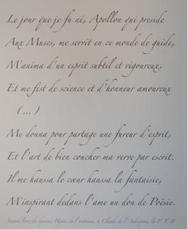 Couture-sur-Loir - La Possonière